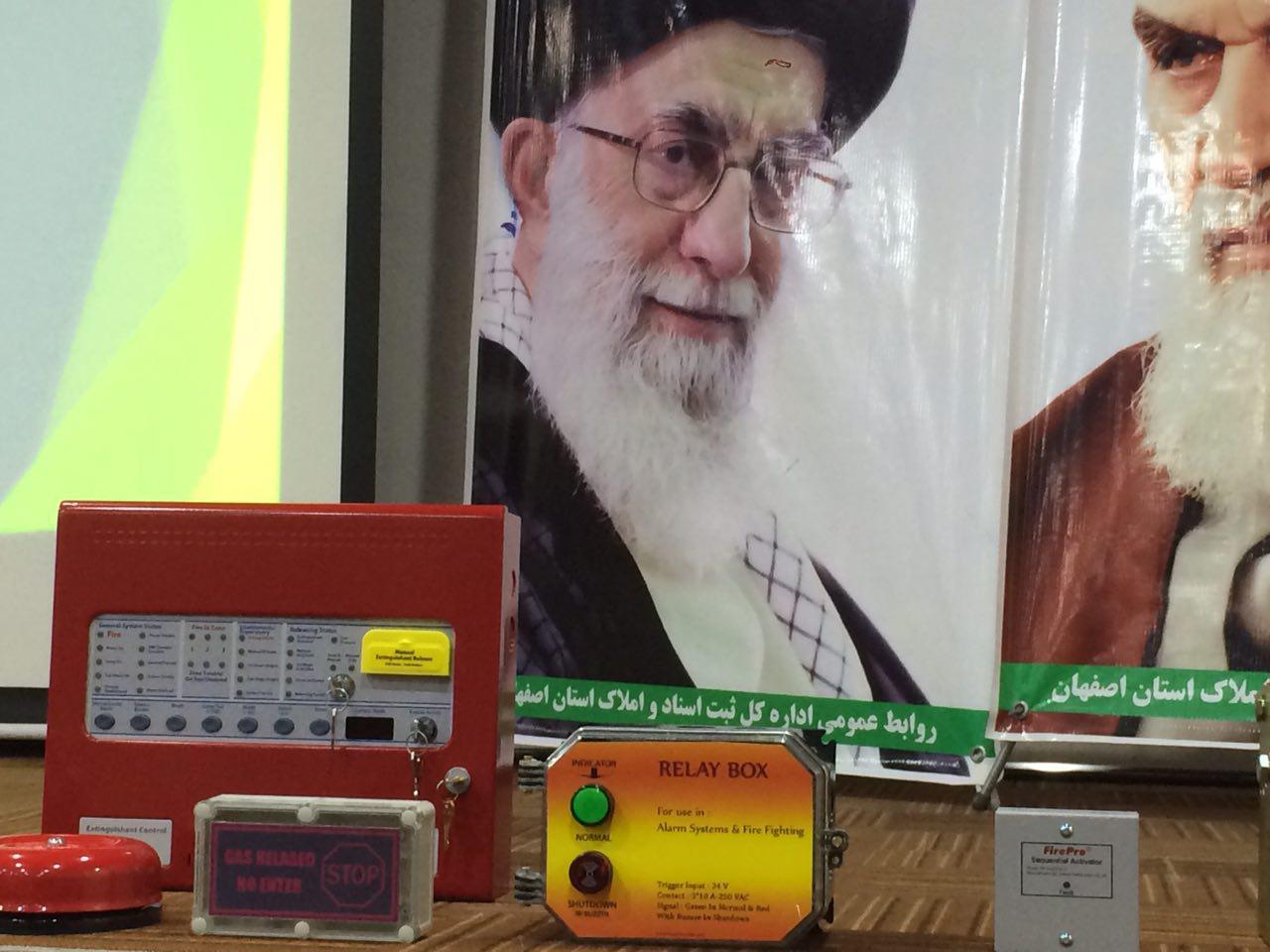 برگزارى سمینار آموزشى سیستم اطفاء حریق Fire Pro در اصفهان