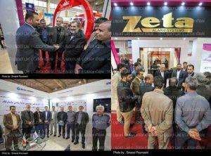 گزارش تصویری از هفتمین نمایشگاه حفاظتی، امنیتی، ایمنی و آتش نشانی استان اصفهان