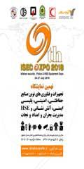 نهمین نمایشگاه حفاظتی،امنیتی،پلیسی،ایمنی و آتش نشانی HSE  اصفهان