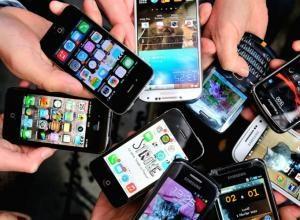 ریجستری موبایل