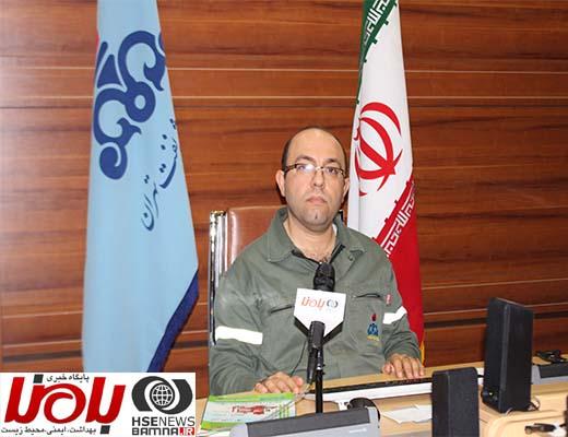 حامد منفرد، رئیس اداره HSE شرکت پالایش نفت تهران