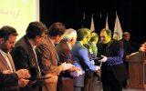 پارس خودور به عنوان گروه برتر ایمنی در استان تهران معرفی شد