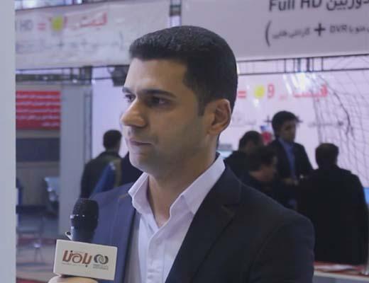 شریفی، نمایندگی شرکت های ویژن در استان اصفهان