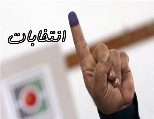 بررسی لیستها و سرلیستهای احتمالی انتخابات مجلس در تهران