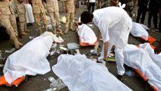 سانحه رانندگی در سودان ۳۲ کشته داد