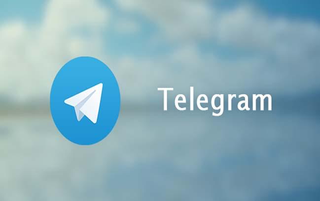 کشف حفره امنیتی خطرناک در تلگرام