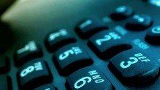 تعرفه های تلفن ثابت اصلاح میشود؟