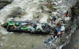 سقوط اتوبوس مسافربری در دره