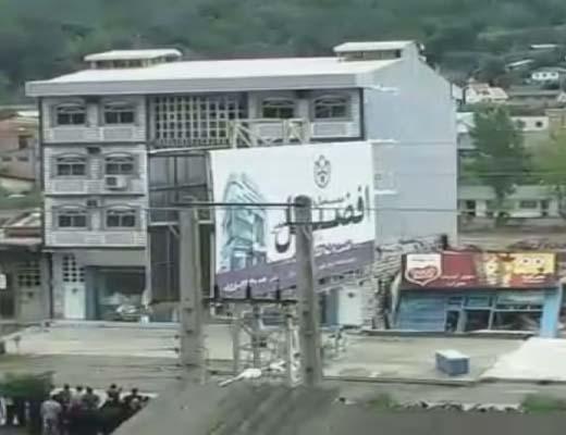 ویدئوی ریزش یک ساختمان
