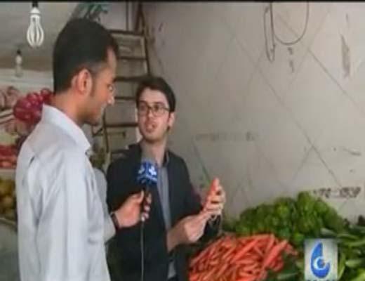ویدئوی آموزشی سلامت غذایی