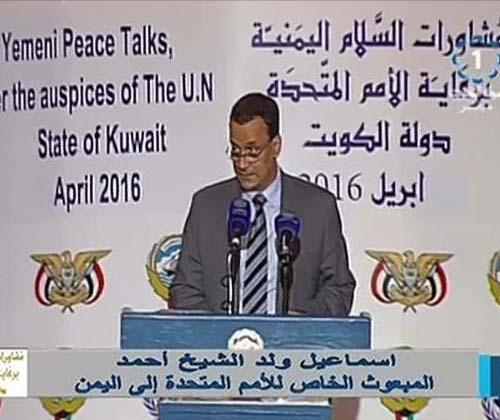 نماینده سازمان ملل همچنان بر امتیازدهی گروه های یمنی تاکید دارد