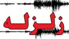 زمینلرزه 5 ریشتری بجنورد را لرزاند