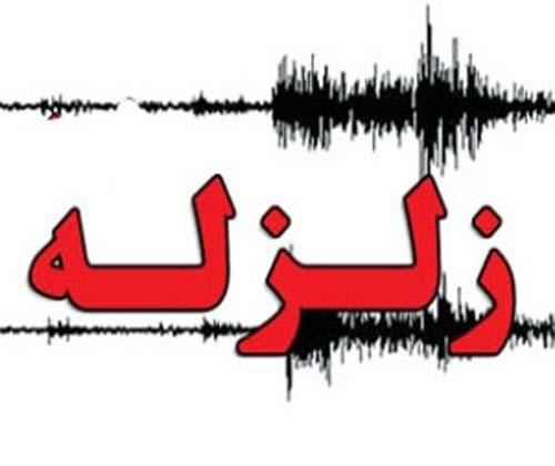 زمینلرزه ۵ ریشتری بجنورد را لرزاند
