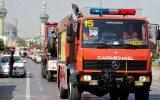 آتش نشانی اصفهان، نقطه عطفی در تاریخ آتش نشانی ایران شد