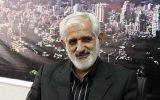 حادثه پلاسکو  ثابت کرد، کلان شهر تهران نیازمند مدیریت یکپارچه شهری است
