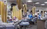 بهبودی بیش از دو میلیون بیمار کرونایی