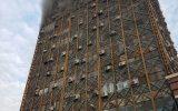 پیاده سازی سامانه فرماندهی سانحه  در عملیات اطفایی ساختمان بلند