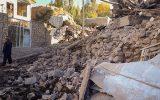 رعایت نکات ایمنی که هنگام وقوع زلزله باید بدانیم!