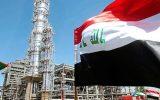 نگاهی به صنعت پالایش عراق