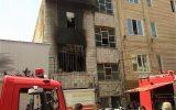 نجات سه شهروند از آتش سوزی ساختمان در افسریه