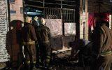 جزئیات آتش سوزی در یک مغازه در خیابان تهرانپارس