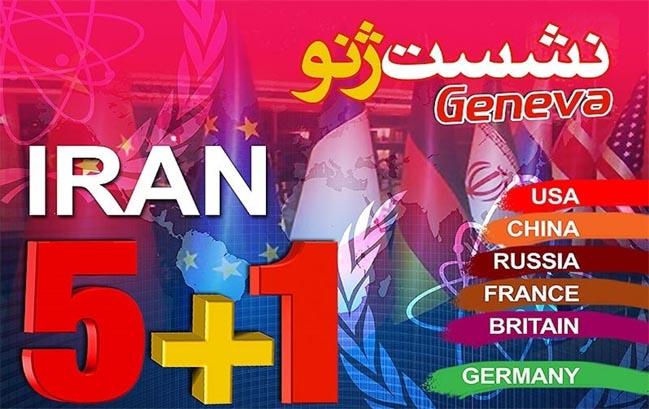 رویترز از دستیابی ایران و ۱+۵ به توافقی اولیه درباره تحریمهای آمریکا و اروپا خبر داد
