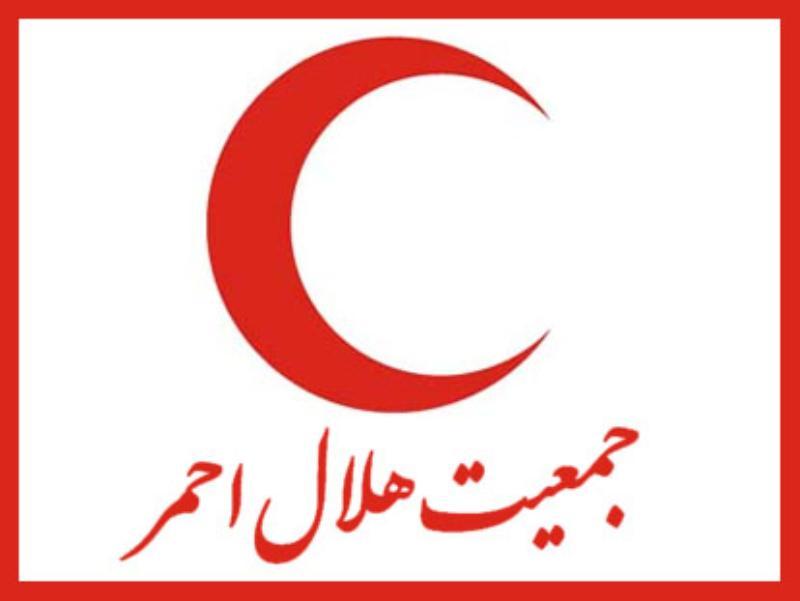 هلال احمر ایران جزء ۱۰ جمعیت اول ملی دنیا