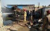 مهار آتش سوزی در جاده خاوران