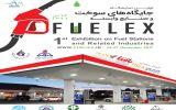اولین نمایشگاه جایگاه سوخت و صنایع وابسته
