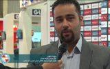 گزارش تصویری از هشتمین نمایشگاه ایمنی،امنیتی،حفاظتی،پلیسی،آتش نشانی و HSE استان اصفهان