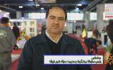 فیلم/مصاحبه اختصاصی رئیس سازمان پیشگیری و مدیریت بحران شهر تهران