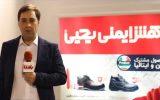 مصاحبه اختصاصی با مدیر عامل کفش ایمنی یحیی در سومین نمایشگاه بین المللی HSE تهران