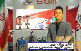 فیلم/مصاحبه اختصاصی با مدیر گروه صنعتی سام