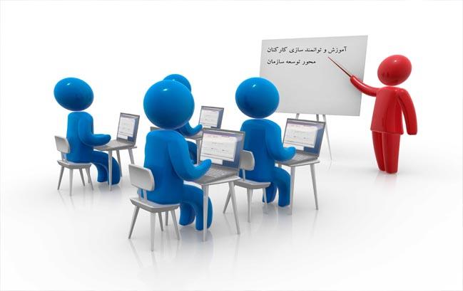 آموزش به مدیران بهداشتی کشور