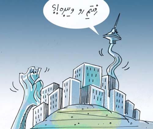 رتبه بندی محلات ناحیه ۳ منطقه ۵ شهرداری تهران  بر اساس شاخص های آسیب پذیری ناشی از بحران زلزله با استفاده از مدل های تصمیم گیری چند معیاره