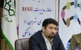 مدیریت ریسک، قلب نظام مدیریت  HSE