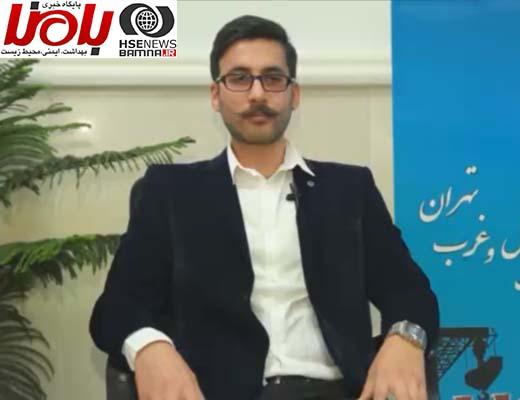 فزونی، کارشناس HSE انجمن صنفی ایمنی و بهداشت شمال و غرب تهران