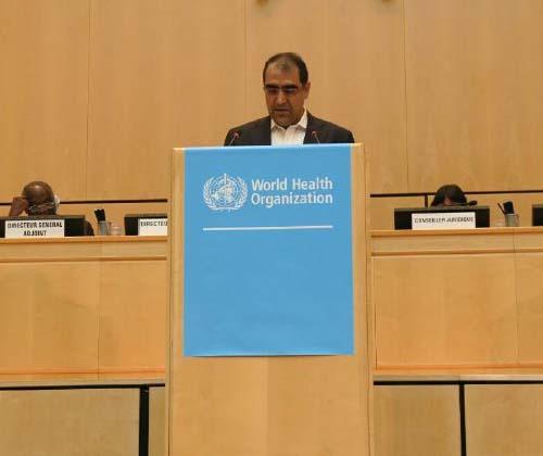 بیانیه ایران در مجمع جهانی بهداشت