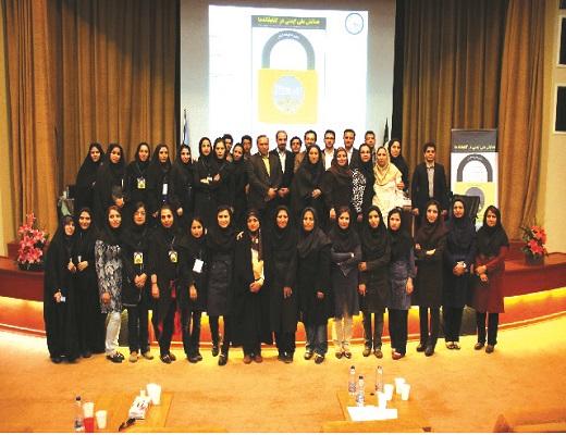 همایش ملی «ایمنی در کتابخانهها» در دانشگاه شهید بهشتی برگزار شد.