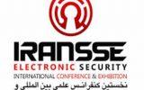 اختتامیه اولین کنفرانس و نمایشگاه تخصصی سامانههای امنیت و حفاظت الکترونیک IRANSSE2016 + تصاویر