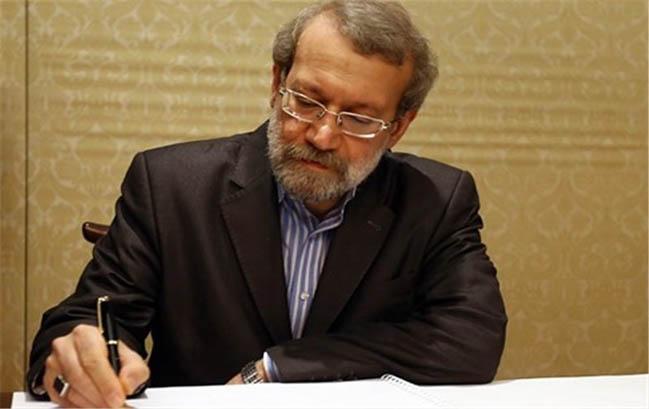 لاریجانی قانون الزام دولت به حفظ حقوق هستهای را ابلاغ کرد + متن ابلاغیه و قانون