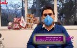 کلیپ آموزشی نحوه تشخیص کیفیت ماسک های تنفسی